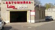 Автомойка на проспекте Кирова