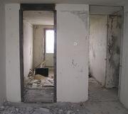 Демонтаж стен,  перегородок,  бетона,  кирпича. Вырезка проёмов