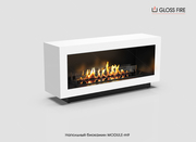 Напольный биокамин Module-m9  ТМ Gloss Fire